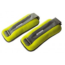 Утяжелители для рук и ног неопреновые ATEMI AAW-01-1.5 521
