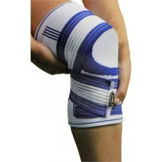 Knee Support Pro PS-6008