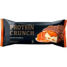 CMTech Протеиновые батончики с карамелью в глазури без сахара (Protein crunch)