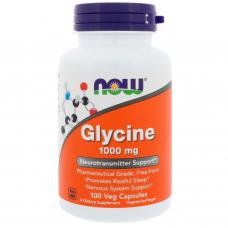 GLYCINE 1000mg 100 VCAPS
