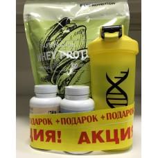 Акция:CMTech Whey Protein, 900 г & СМТ Омега 3 35%+СМТ Витамин Д3 + Shaker CMT 0.7 в подарок