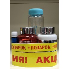 Акция:TurboRipper+Chromium Picolinate+MyBottle&Шот Strimex L-Carnitin в подарок