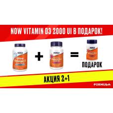 Now Ultra Omega 3 180 caps + Vitamin D3 5000 120 caps + Vitamin D3 2000 30 casp (Подарок)