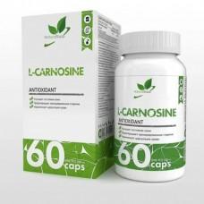 NaturalSupp Карнозин 500мг/капс. 60 капс.