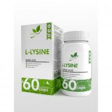 NaturalSupp L-LYSINE 60 капс.