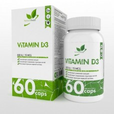 NaturalSupp Витамин Д3 + Бета-каротин 60 капс.
