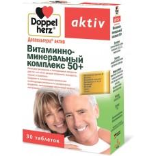 Витаминно-минеральный комплекс Doppelherz 'Aktiv. 50+', 30 таблеток
