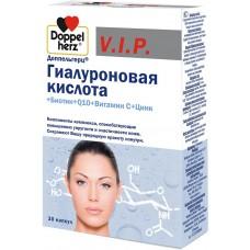 Гиалуроновая кислота Doppelherz 'V.I.P.', с биотином, Q10, витамином С, цинком, капсулы 930 мг, №30