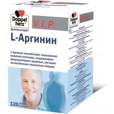 L-Аргинин Doppelherz 'V.I.P.', капсулы 900 мг, №120