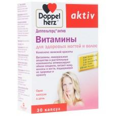 Витамины для здоровых волос и ногтей Doppelherz 'Aktiv', 30 капсул