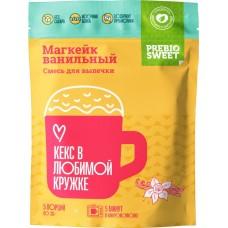 Смесь для выпечки Пребиосвит Магкейк ванильный, 2 шт. по 150 г
