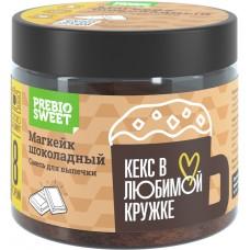 Смесь сухая для выпечки 'Магкейк шоколадный' Пребиосвит (Prebiosweet), 240 г