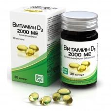 Витамин D3, 2000 МЕ, 30 капсул, 570 мг