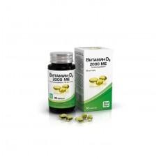 Витамин D3, холекальциферол, 2000 МЕ, 570 мг, 90 капсул