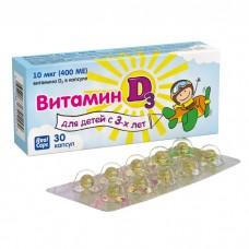 Витамин D3 Реалкапс детский 200 мг (400МЕ), 30 капсул
