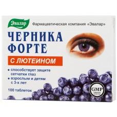Витамины Эвалар 'Черника-Форте', с лютеином, 100 таблеток