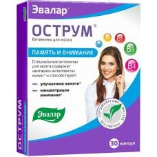 Витамины для мозга Эвалар 'Острум', 30 капсул