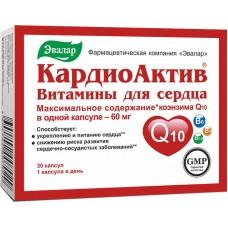 Витамины для сердца Эвалар 'Кардиоактив', 30 капсул
