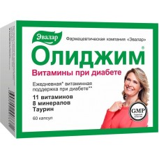 Витамины при диабете Эвалар 'Олиджим', 60 капсул