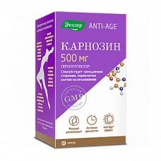 Антиоксидант Эвалар Карнозин 500 мг геропротектор, 60 капс