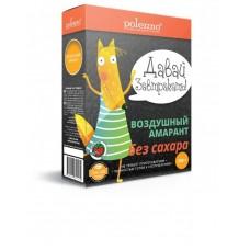 Воздушный амарант Polezzno без сахара 200гр