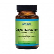 СупХерб Хром Пиколинат 200мкг для поддержания углеводного и жирового обмена капсулы, 90 шт
