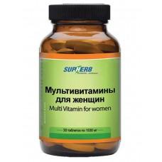 СупХерб Мультивитамины для женщин таблетки, 30 шт