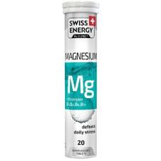 Свисс Энерджи Магнезиум + В комплекс таблетки шипучие N20