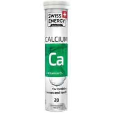 Свисс Энерджи Кальциум + витамин Д3 таблетки шипучие, 20 шт