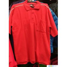 Рубашка-поло UFU5011444