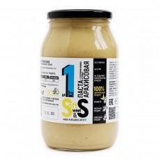 Soft & Sweet Паста арахисовая/1000г/ с кусочками арахиса и солью