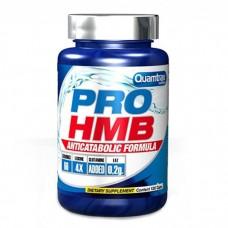 Quamtrax PRO HMB 120 капсул